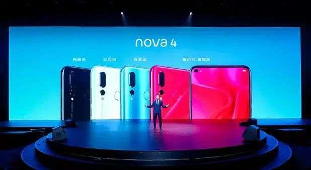 华为 Nova 4 终于发布,高配版 3399 元