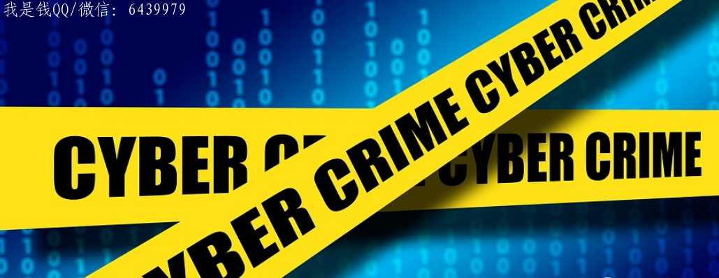 网络安全事件处理七步法