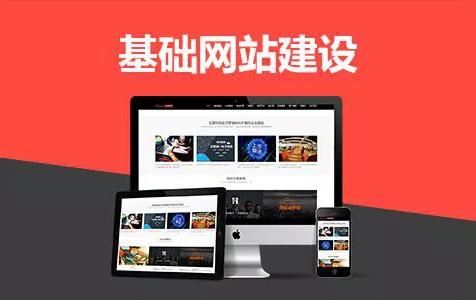 做网站是选择模板建站还是定制设计,你觉得呢?